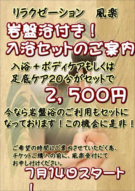 河内長野.7.JPG